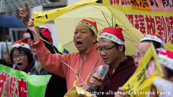 Protesters demanding the release of Nobel Peace Prize laureate Liu Xiaobo