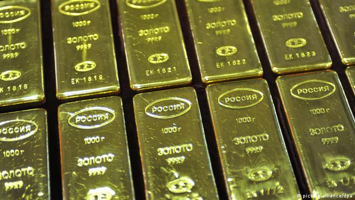 Российские золотые слитки