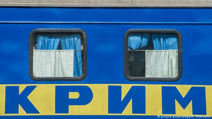 Железнодорожный вагон с надписью Крим