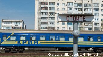 Потяг для кримських мовників пішов остаточно?