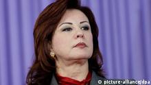 ليلى الطرابلسي زوجة الرئيس التونسي الأسبق بن علي