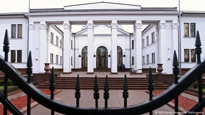 Комплекс Дипсервис холл в Минске