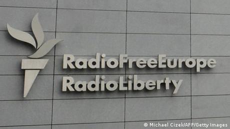 США та ЄС стурбовані тиском ГПУ на журналістку Радіо