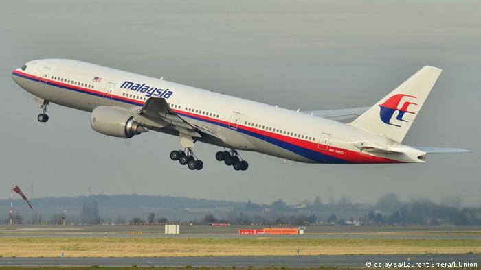 Боинг 777-200ER Малайзийских авиалиний