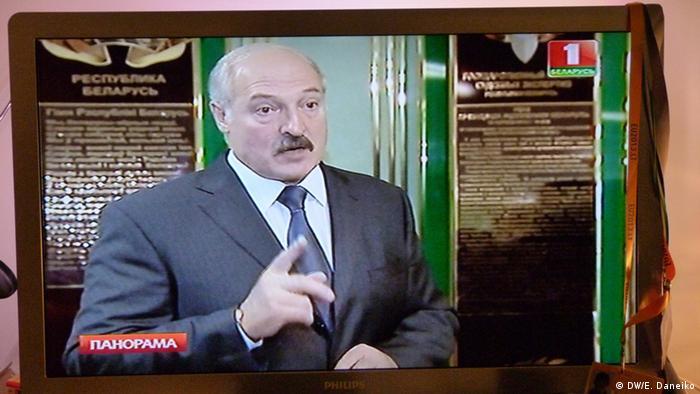 Президент Беларуси Александр Лукашенко на пресс-конференции в Минске 29 января