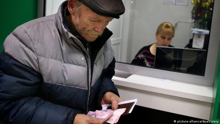 Банки в Україні не повертають гроші через загрозу банкрутства