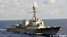 U.S. Navy guided-missile destroyer USS Gravely (DDG 107), Symbolbild