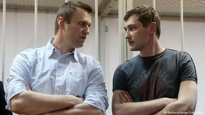 Алексей и Олег Навальные в суде (фото из архива)