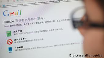 China Google Gmail Blockade blockiert Sperrung Internet Zensur (picture-alliance/dpa)