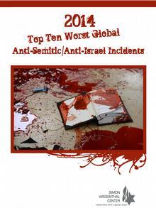 Titelblatt der Top-Ten antisemitischer Zwischenfälle 2014 des Simon-Wiesenthal-Center