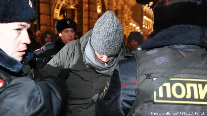 Arrest of Alexei Nawalny