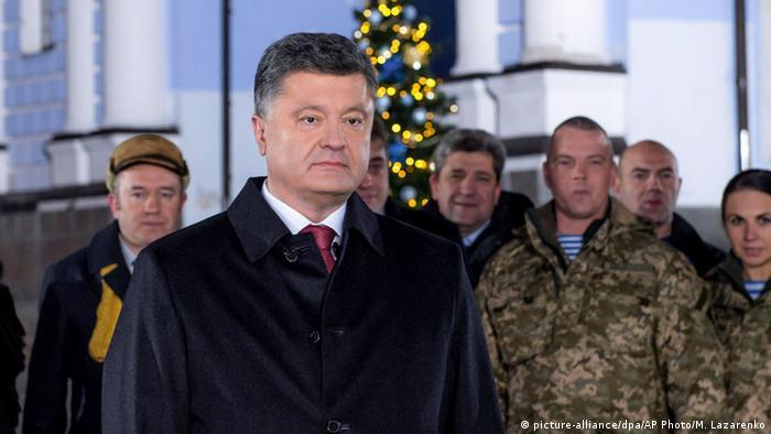 Поздравления порошенко с 2015
