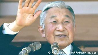Japan Kaiser Akihito
