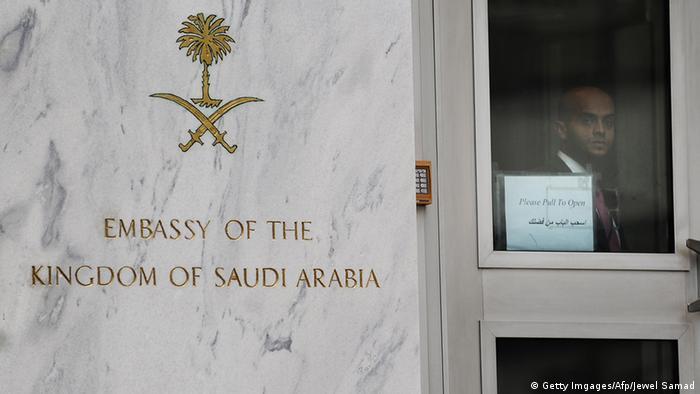 استدعاء سفير السعودية في بغداد احتجاجاً على تصريحات