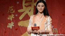 China TV Serie Empress of China Hauptdarstellerin Fan Bingbing