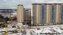 Thema Preise auf Wohnungen in Moskau, die unsere Korrespondentin in Moskau Ewlaliya Samedowa im Dezember gemacht hat. Auf den Bildern sind neue Wohnungen in Moskau. Schlüsselworter: Russland, neue Wohnungen in Moskau, Samedowa.