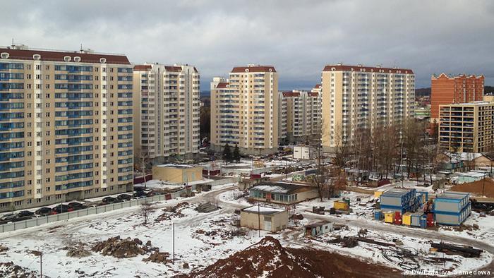 Строительство нового жилья в Москве