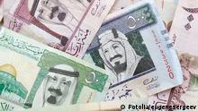 Saudi-Arabische Banknoten