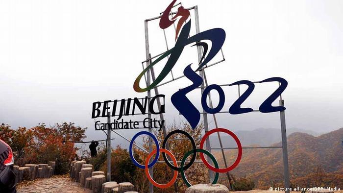 北京冬奥申办期间就已经引起了不小争议