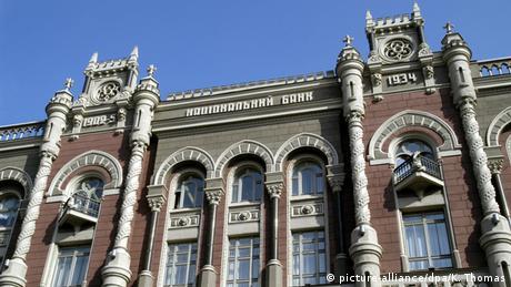 Нацбанк України підвищив облікову ставку до 18 відсотків