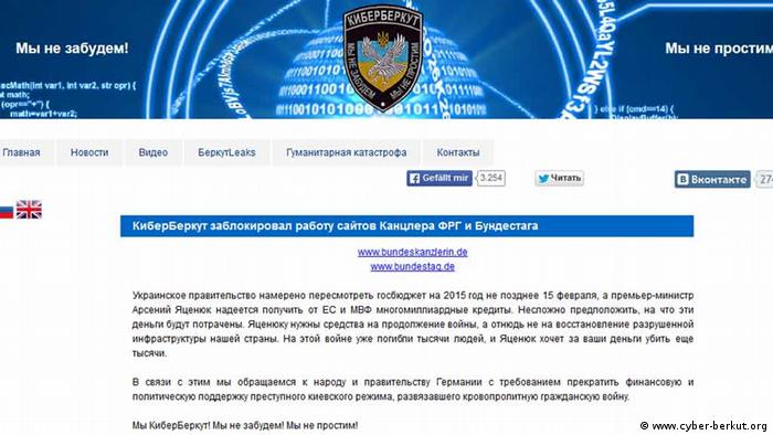 Screenshot cyber-berkut.org/