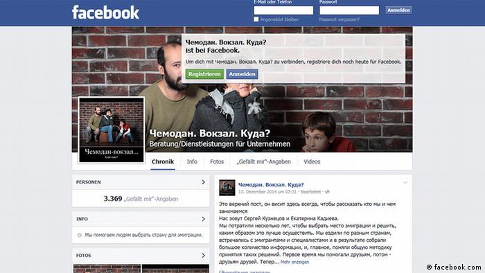 Screenshot Facebook Ukraine OL EINSCHRÄNKUNG
