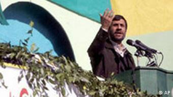 Iranian President Mahmoud Ahmadinejad calling for the destruction of Israel in 2005.