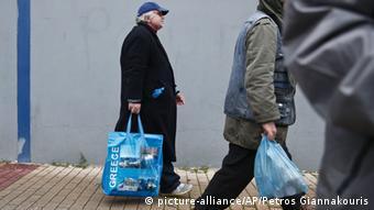 «Οι Έλληνες θέλουν ένα καλύτερο μέλλον, αλλά όχι την έξοδο από το ευρώ