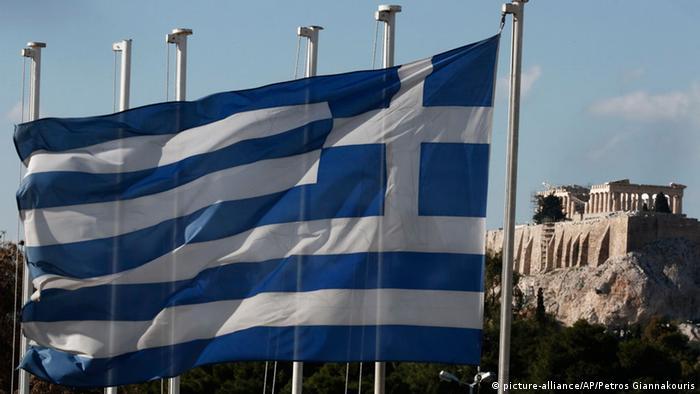 Symbolbild Griechenland Wirtschaft 2015