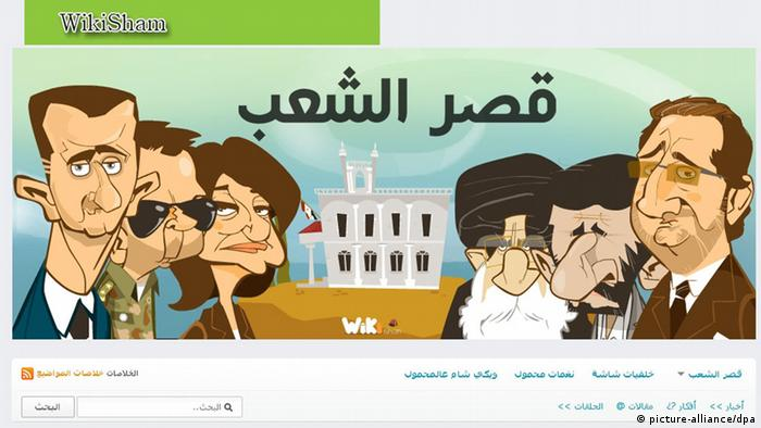 Screenshot showing Assad and Khamenei on WikiSham