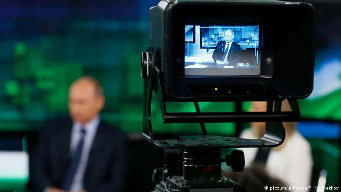 Съемки российского президента Владимира Путина