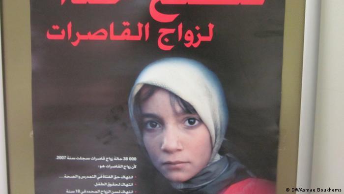 dd11cc58cfa87 المغرب  العنف ضد الفتيات.. أرقام صادمة و″ثغرات″ قانونية