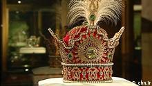 Nationales Juwelen-Museum Iran
