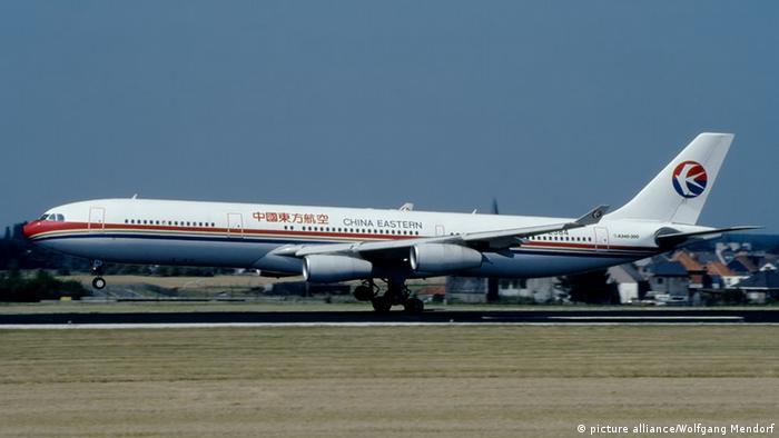 Fluggesellschaft China Eastern Airlines