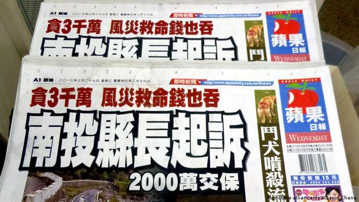 Apple Daily Zeitung Next Media Taiwan