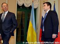 Сергій Лавров (л) та Павло Клімкін поговорили в Мюнхені (архівне фото)