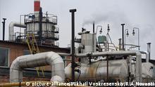 2526165 11/12/2014 The Moscow Oil Refinery of Gazpromneft. Mikhail Voskresenskiy/RIA Novosti