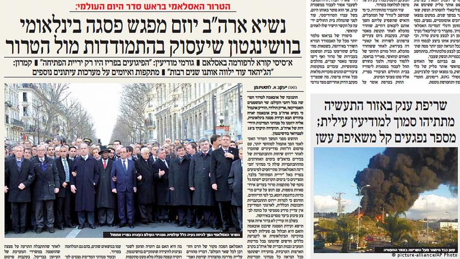 """حرب """"بالفوتوشوب"""" بين صحيفة ساخرة وصحيفتين يهوديتين   DW   15.01.2015"""