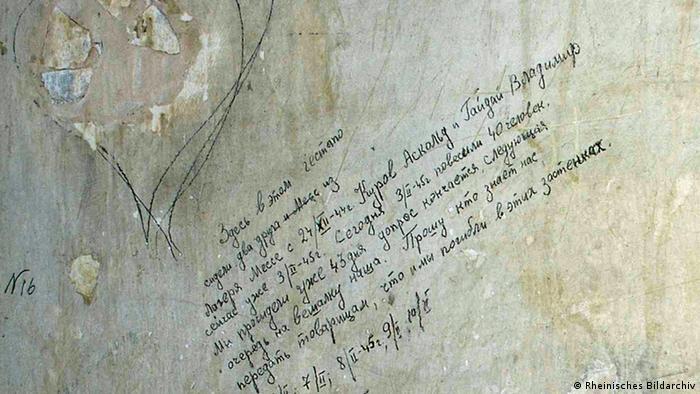 Надпись на русском языке в подвале EL-DE-Haus