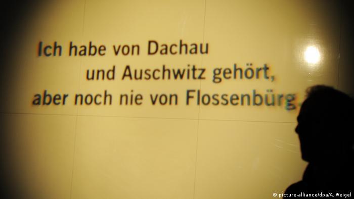 Документационный центр во Флоссенбюрге