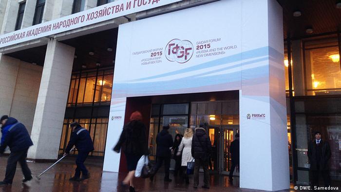 Gaidar Forum in Moskau