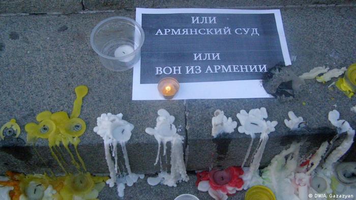 Плакат: ''Или армянский суд, или вон из Армении''