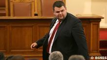 Delyan Peevski Politiker Bulgarien *** BGNES, 29.10.2014
