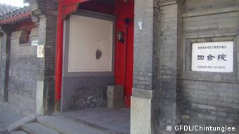 Ehemalige Residenz von Hu Yaobang & Zhao Ziyang in Peking
