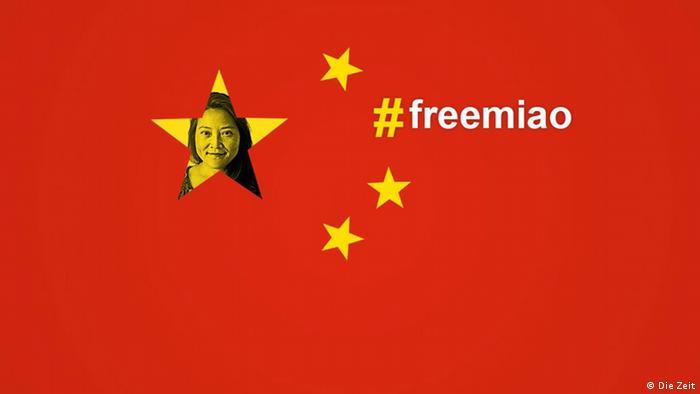 Kampagne für inhaftierte ZEIT-Mitarbeiterin in China (Foto: Die Zeit)
