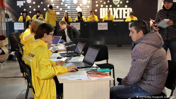 У гуманітарному штабі Допоможемо в Донецьку (архівне фото)
