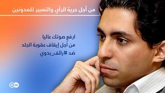 Raif Badavi