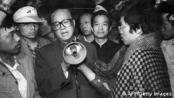 Zhao Ziyang Generalsekretär der KP China 19.05.1989 (AFP/Getty Images)
