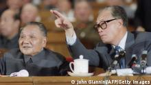(FILES) Photo taken on October 21, 1987 shows Chinese Communist Party secretary general Zhao Ziyang (R) and Chinese paramount Communist leader Deng Xiaoping confering in Beijing during a session of the 13th party National Congress. The memoir of a top Chinese leader who was deposed over his sympathy with 1989 pro-democracy protesters has been published ahead of the anniversary of the bloody Tiananmen crackdown he tried to prevent. AFP PHOTO/John Giannini (Photo credit should read JOHN GIANNINI/AFP/Getty Images)