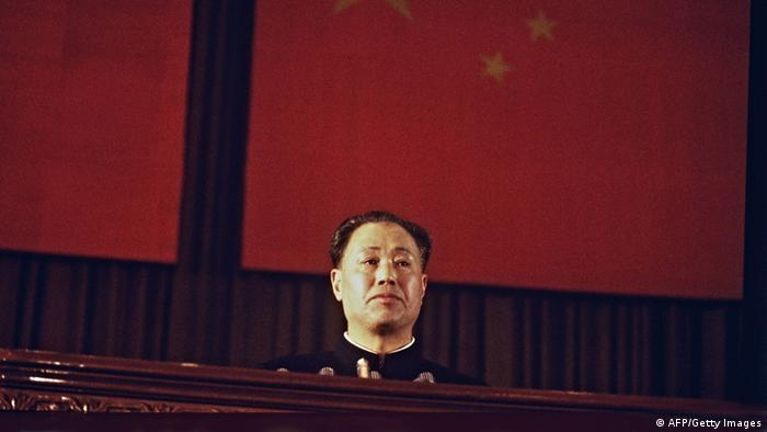 Zhao Ziyang Generalsekretär der KP China 17.10.1980 (AFP/Getty Images)